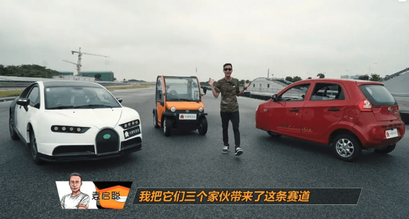 carros mais estranhos da China